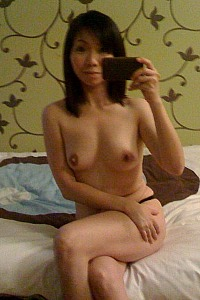 Sexy Asian bitch